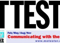 MOT Testing Masthead